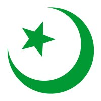 Star and Crescent (Islam Symbol) Vinyl Sticker
