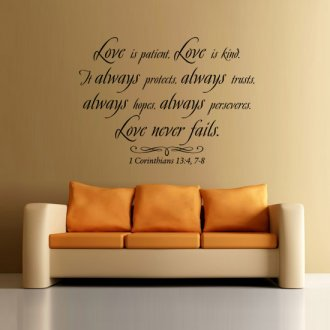 Love is Patient, Bible Quote Vinyl Wall Art Sticker