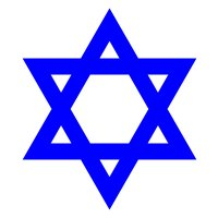 Star of David (Jewish Symbol) Vinyl Sticker